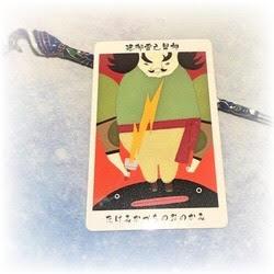 日本の神様カード 建御雷之男神 たけみかづちのおのかみ