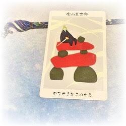 日本の神様カード 金山毘古神 かなやまびこのかみ