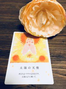 太陽の天使
