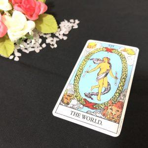 タロットカード:世界(正位置)