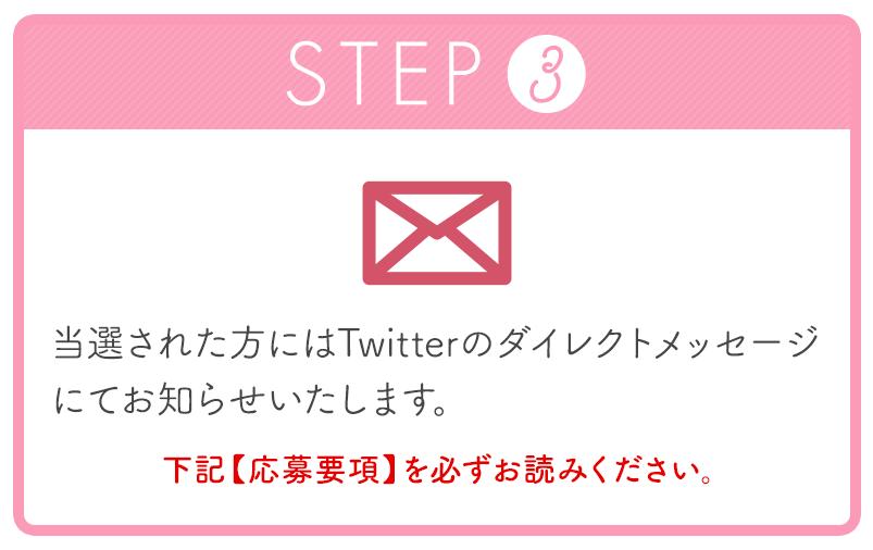 20万鑑定CP_step3