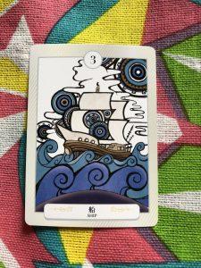 ルノルマンカード:船