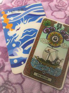 龍神カード:水龍
