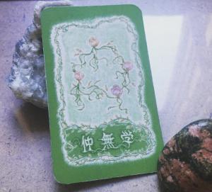 オリジナルカード「恋札」:仲・無・学