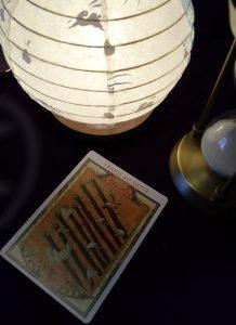 タロットカード:ワンド8の逆位置
